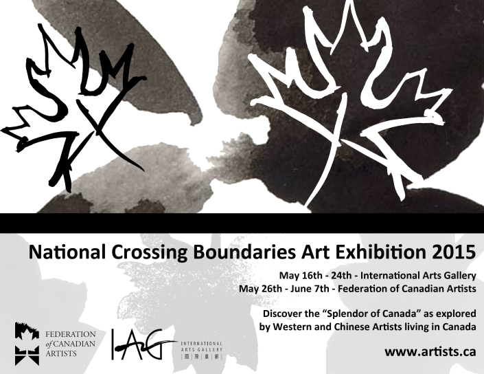 National Crossing Boundaries Art Exhibition