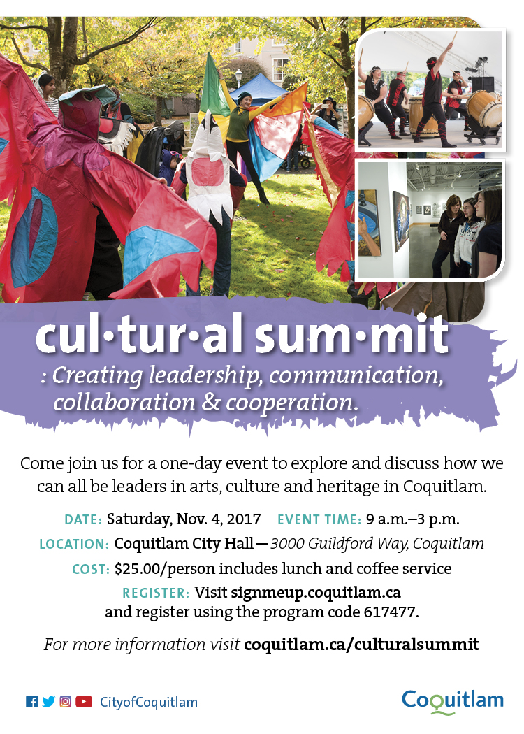 2017 Cultural Summit - E-vite